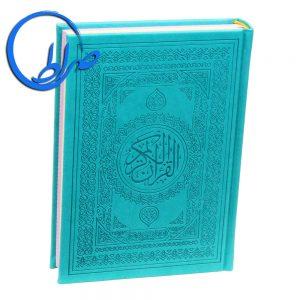 قرآن چاپ بیروت بدون ترجمه جلد چرمی