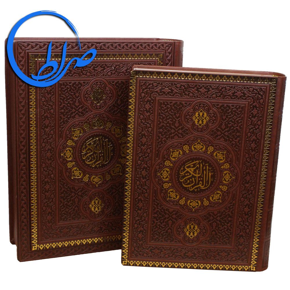 قرآن جعبه دار چرمی درشت خط