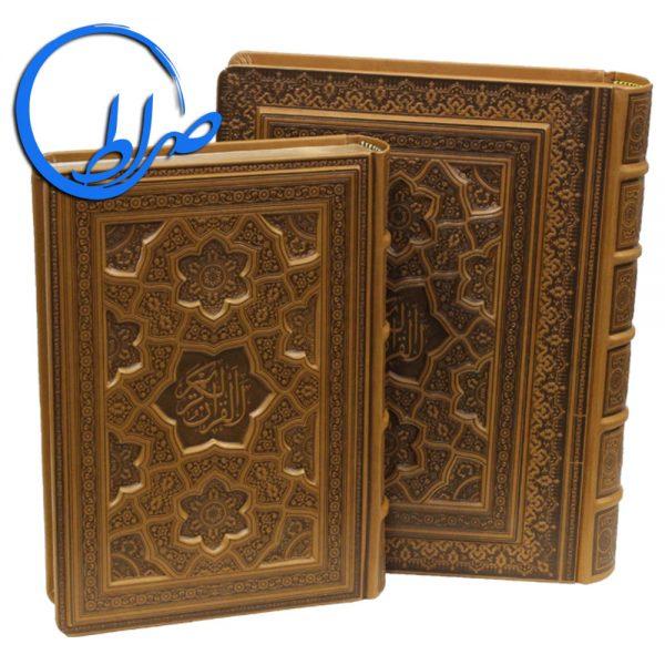 قرآن نفیس جعبه دار جلدبرجسته