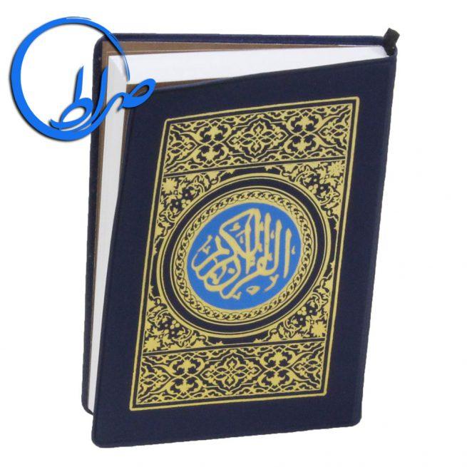 قرآن بدون ترجمه چاپ بیروت جلد نرم