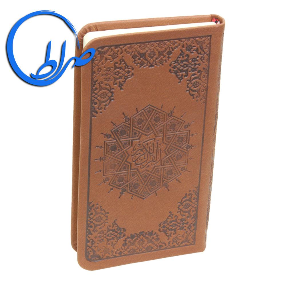 قرآن پالتویی 4 رنگ