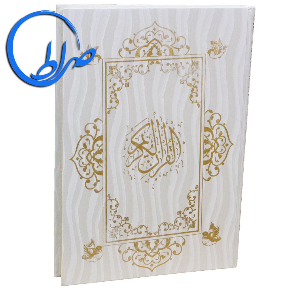 قرآن کاغذ گلاسه جلد گالینگور ترجمه الهی قمشه ای