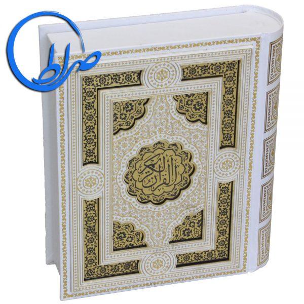 قرآن معطر جعبه دار پلاک رنگی جلد گالینگور