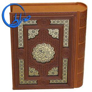 قرآن معطر جعبه دار پلاک رنگی جلد چرمی