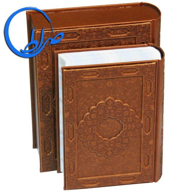 قرآن نفیس جعبه دار جلد برجسته 1200 صفحه