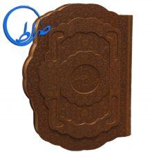 قرآن نفیس جعبه دار جلد برجسته طرح صدف