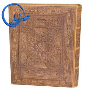 قرآن نفیس معطر جعبه دار جلد برجسته