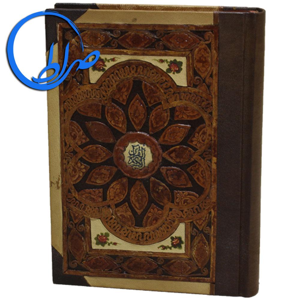 قرآن نفیس جعبه دار چرم طبیعی صندوقچه ای