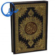 قرآن بدون ترجمه اسماء الله رنگی چاپ مصر