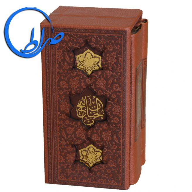 مجموعه قرآن و مفاتیح قابدار جلد چرمی