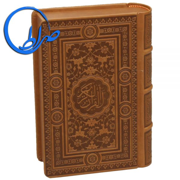 قرآن معطر جعبه دار طلاکوب کوچک