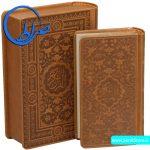 قرآن معطر طلاکوب جعبه دار