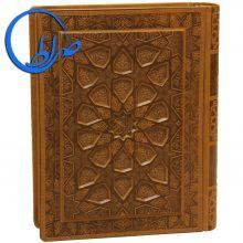 قرآن نفیس معطر جلد برجسته چرم مصنوعی