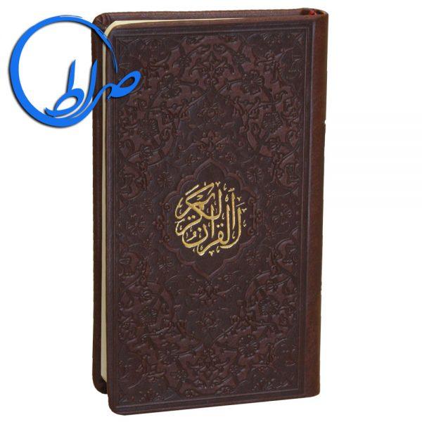 قرآن پالتویی جلد چرمی چاپ رنگی