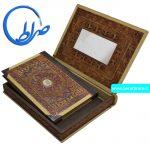 قرآن نفیس آینه دار چرم طبیعی