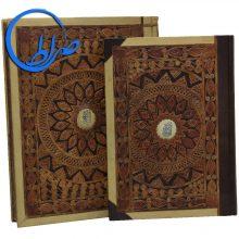 قرآن نفیس معطر جعه دار چرم طبیعی