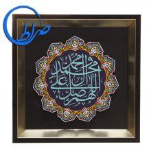 قاب نقش برجسته رنگ آمیزی شده صلوات