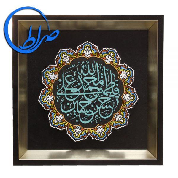 قاب نقش برجسته رنگ آمیزی شده پنج تن آل عبا