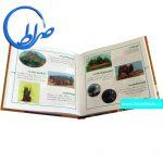کتاب تفسیر آسان جزء 30 قرآن کریم
