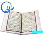 قرآن قطع رحلی خط عثمان طه