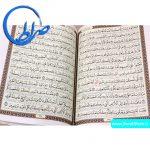 قرآن خط عثمان طه و ترجمه الهی قمشه ای
