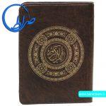 قرآن نیم جیبی جلد نرم