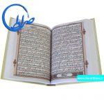 قرآن وزیری به خط عثمان طه