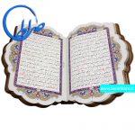 قرآن نفیس طرح صدف کاغذ گلاسه