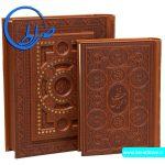 دیوان حافظ نفیس جعبه دار جلد برجسته