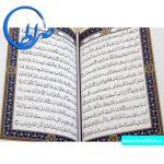 قرآن بدون ترجمه عثمان طه چاپ 5 رنگ
