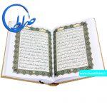 قرآن عثمان طه 13 سطری ترجمه استاد فولادوند