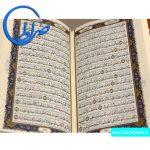 قرآن پالتویی خط عثمان طه و ترجمه سید کاظم ارفع