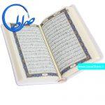 قرآن پلتویی خط عثمان طه 15 سطری