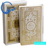 قرآن پالتویی سفید قابدار پلاک طلایی