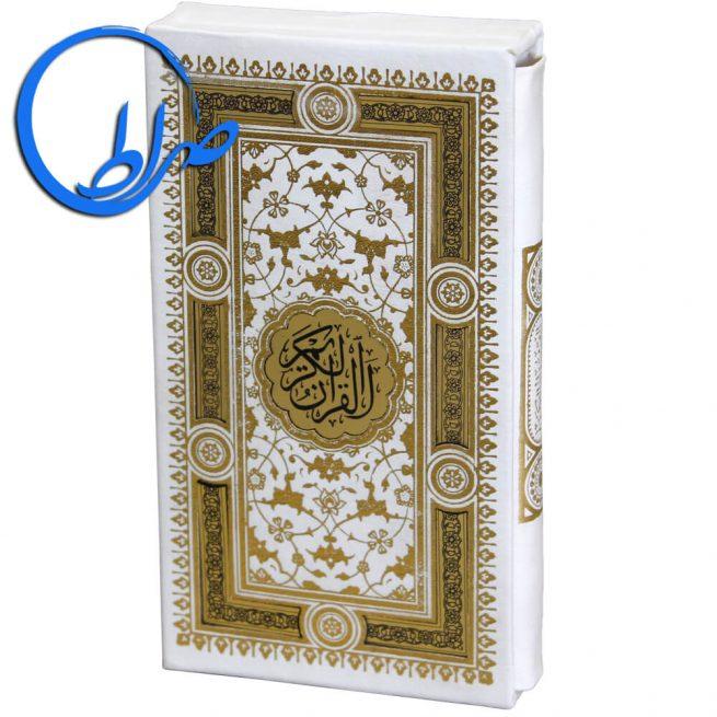 قرآن پالتویی قابدار پلاک طلایی - سفید