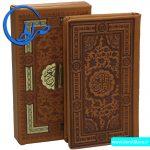قرآن پالتویی جلد و قاب چرمی