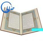 کتاب فرمان نامه نفیس کاغذ گلاسه معطر