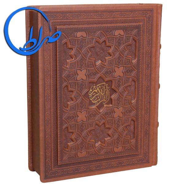 قرآن نفیس چرمی طلاکوب معطر جلد برجسته