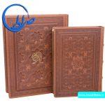 قرآن نفیس جعبه دار معطر جلد برجسته