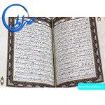 قرآن معطر خط عثمان طه و ترجمه الهی قمشه ای