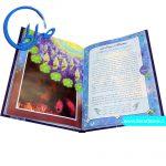 قرآن به روایت تصویر - سوره مبارکه حدید