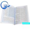 کتاب ذکر مبارک آموزش ترجمه و تفسیر