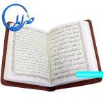 قرآن جزء 30 معطر خط استاد اشرفی