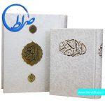 قرآن جیبی عروس سفید