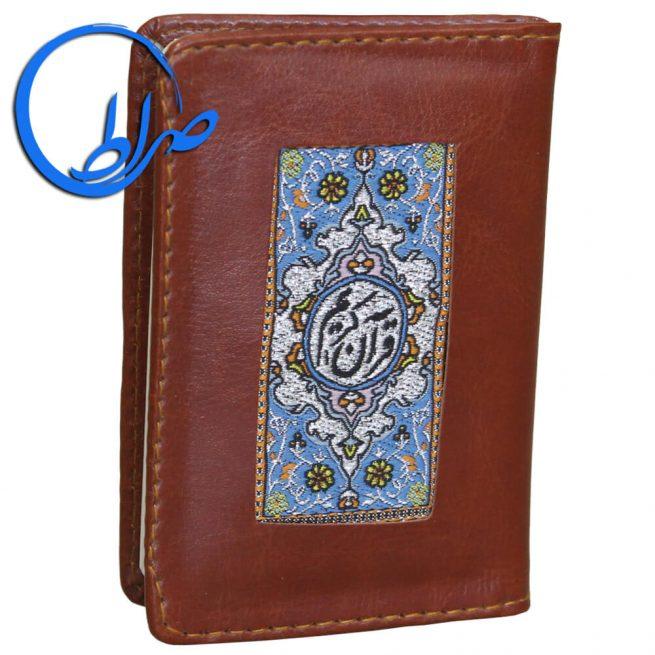 قرآن نفیس جزء 30 معطر جلد چرمی