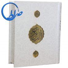 قرآن نفیس جعبه دار عروس سفید پلاک طلایی