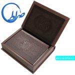 قرآن نفیس جیبی جعبه دار چرمی