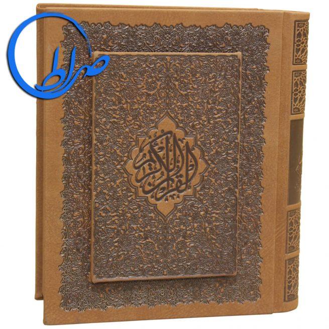 قرآن نفیس معطر بدون ترجمه جعبه دار چرمی