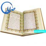 قرآن نفیس معطر بدون ترجمه