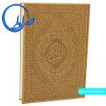 قرآن نفیس معطر جلد چرمی
